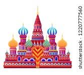 christmas cartoon illustration... | Shutterstock .eps vector #1220777560