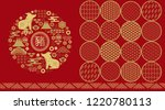 happy chinese new 2019 year ...   Shutterstock .eps vector #1220780113
