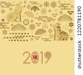 happy chinese new 2019 year ...   Shutterstock .eps vector #1220781190