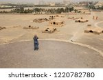 the site of towers of silence ...   Shutterstock . vector #1220782780