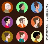 set of people faces in profile | Shutterstock .eps vector #1220818759