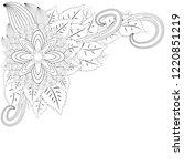 illustration zentangl. flower... | Shutterstock .eps vector #1220851219