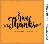 thanksgiving day. logo  text... | Shutterstock .eps vector #1220865589