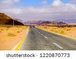 red mountains of the canyon of... | Shutterstock . vector #1220870773