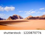 red mountains of the canyon of... | Shutterstock . vector #1220870776