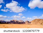 red mountains of the canyon of... | Shutterstock . vector #1220870779
