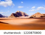 red mountains of the canyon of... | Shutterstock . vector #1220870800