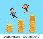 cartoon a man and a woman doing ... | Shutterstock .eps vector #1220880019