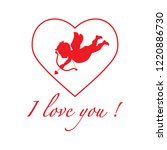 vector illustration with cupid... | Shutterstock .eps vector #1220886730