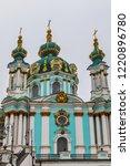 baroque saint andrew's church ... | Shutterstock . vector #1220896780