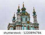 baroque saint andrew's church ... | Shutterstock . vector #1220896786