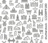 seamless pattern with landmarks.... | Shutterstock .eps vector #1220899180