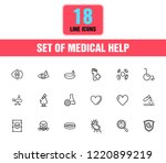 medical help icons. set of line ...   Shutterstock .eps vector #1220899219