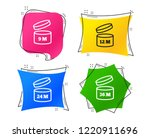 after opening use icons.... | Shutterstock .eps vector #1220911696
