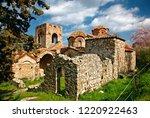Mystras  Peloponnese  Greece  ...