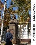 tambov. russia. october 23 ... | Shutterstock . vector #1220929009
