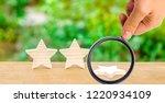 three stars  a star fell. the... | Shutterstock . vector #1220934109