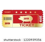 illustration christmas ticket...   Shutterstock . vector #1220939356