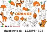 orange objects color elements... | Shutterstock .eps vector #1220954923