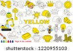 yellow objects color elements... | Shutterstock .eps vector #1220955103