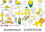 yellow objects color elements... | Shutterstock .eps vector #1220955106