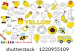 yellow objects color elements... | Shutterstock .eps vector #1220955109