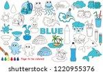 blue objects color elements set ... | Shutterstock .eps vector #1220955376