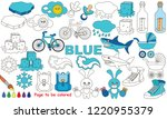blue objects color elements set ... | Shutterstock .eps vector #1220955379