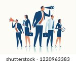 the team. concept vector... | Shutterstock .eps vector #1220963383