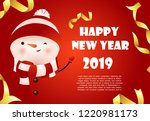 happy new year red banner...   Shutterstock .eps vector #1220981173