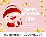happy new year pink banner...   Shutterstock .eps vector #1220981179