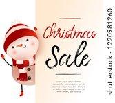 christmas sale light beige...   Shutterstock .eps vector #1220981260