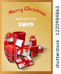 merry christmas card with red... | Shutterstock .eps vector #1220984863
