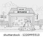 vector counter illustration... | Shutterstock .eps vector #1220995513