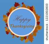 happy thanksgiving sticker  tag ... | Shutterstock .eps vector #1221002833
