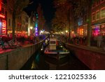 red light district and boat at... | Shutterstock . vector #1221025336