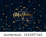 christmas background with... | Shutterstock .eps vector #1221057163