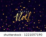 french text joyeux noel.... | Shutterstock .eps vector #1221057190