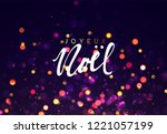 french text joyeux noel.... | Shutterstock .eps vector #1221057199