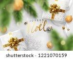 french text joyeux noel. merry... | Shutterstock .eps vector #1221070159