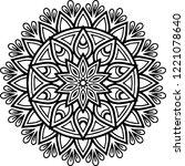 mandala pattern black and white ... | Shutterstock .eps vector #1221078640