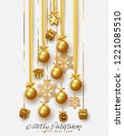 merry christmas and happy new... | Shutterstock .eps vector #1221085510
