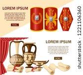 Shields Of Roman Legionary. Re...