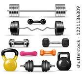 dumbbell vector fitness gym...   Shutterstock .eps vector #1221136309