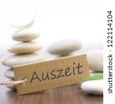label with german text  downtime | Shutterstock . vector #122114104