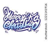 merry christmas vector art text ... | Shutterstock .eps vector #1221141916