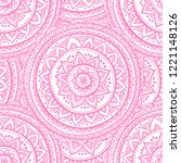 beautiful vintage floral... | Shutterstock .eps vector #1221148126