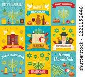 hanukkah banner set. flat... | Shutterstock .eps vector #1221152446