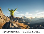sporty man standing on the... | Shutterstock . vector #1221156463