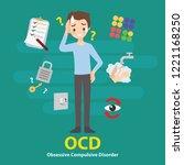 ocd obsessive compulsive... | Shutterstock .eps vector #1221168250